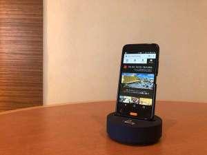 パシフィックホテル沖縄:全ての客室に無料貸し出しスマートフォン「handy」