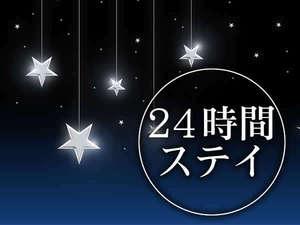 アパホテル<水戸駅北>