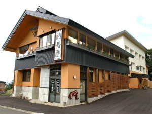 月山志津温泉 旅館仙台屋の写真