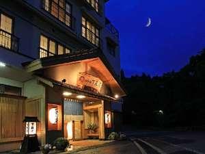 【平成温泉番付】栃木県第1位 にごり湯と美食 やまの宿下藤屋の写真