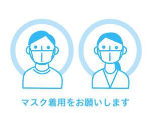 高崎 コロナ 感染