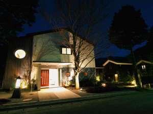 仙石原 露天付客室充実の宿 品の木一の湯:品の木一の湯別邸 夜景