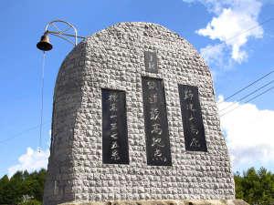 JR日本最高地点の碑。記念写真スポットです!