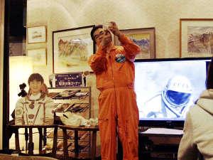 JAXA教育リーダー和田さんによる宇宙実験が開催されました!