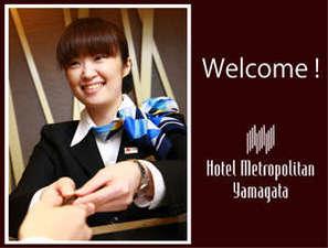ホテルメトロポリタン山形:WELCOME