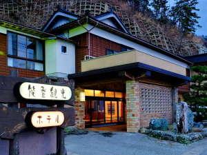 能登観光ホテルの写真