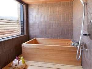 こんぴら温泉郷 つるや旅館:半露天風呂