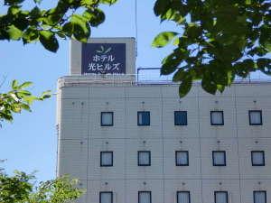 ホテル光ヒルズ(BBHホテルグループ)の写真