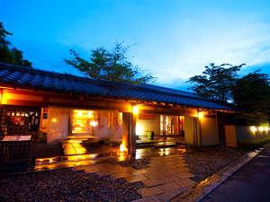 湯布院山灯館の写真