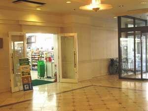 ホテルメトロポリタン盛岡 :【コンビニエンスストア】便利な24時間営業のコンビニエンスストアはホテル館内からも直接入店できます