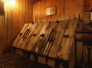 湯治のふるさと 玉川温泉 旅館部:ひとり用蒸気浴、「箱蒸し湯」