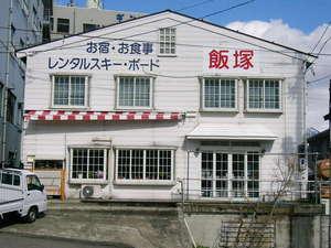いわっぱらの湯 飯塚の写真