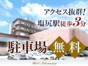 長野県塩尻市大門八番町4-21 ホテル中村屋 -01