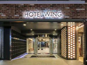 ホテルウィングインターナショナル横浜関内の写真