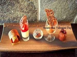 フラノフィーカ バレンタイン