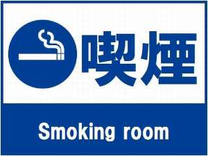 ビジネスホテル川しま(KOSCOINNグループ)