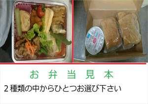 スーパーホテル横浜関内