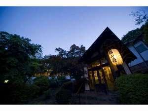 高崎観音山温泉 錦山荘の写真