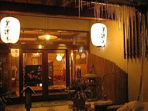 草津温泉 無料貸切風呂と料理の宿 旅館美津木の写真