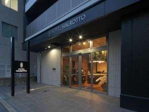 ホテルハルロット福岡博多の写真