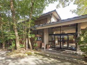 黒川温泉 旅館 壱の井の写真
