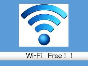 新宿ワシントンホテル新館:全客室でWi-Fiを無料でご利用いただけます♪