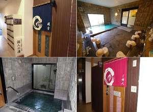 ホテルルートイン新白河駅東:【本館浴場】男性大浴場・女性浴場がそれぞれ1つずつ 【西館浴場】男性大浴場1つのみ