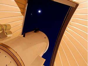 星の文化館:65cm大望遠鏡