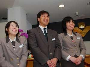 当館スタッフ お客様の笑顔を原動力に、日々勉強してまいります!