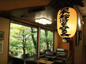 出雲の秘湯 海潮温泉 海潮荘 ~日本秘湯の宿会員:☆☆島根県では唯一の「日本秘湯の宿」認定