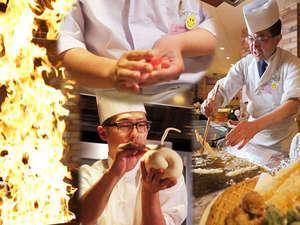 飯坂ホテル聚楽(じゅらく):食の感動レストラン【ライブキッチン花もも】