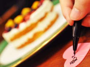 飯坂ホテル聚楽