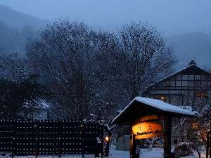 蛍雪の宿 尚文の写真