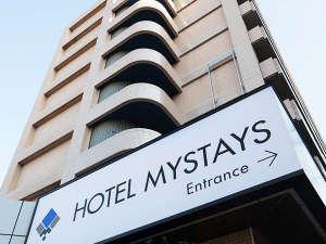 ホテルマイステイズ亀戸の写真