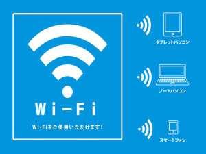 アパホテル<金沢中央>:Wi-Fi無料接続OK