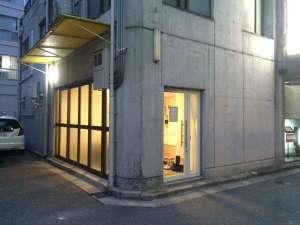ゲストハウスTAKARAYAの写真