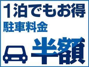 ホテルシーガルてんぽーざん大阪