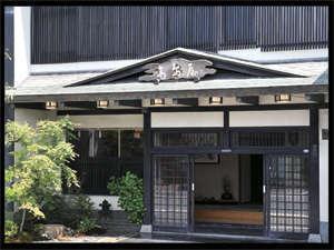 高島屋(京都府)の写真