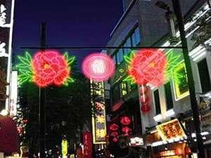 【春節灯花】春節の期間は、中華街に相応しいイルミネーションでライトアップ