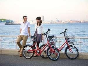 【横浜ベイバイク】1 日フリーパスをフロントにて販売(詳細は新着トピックスをご覧下さい)