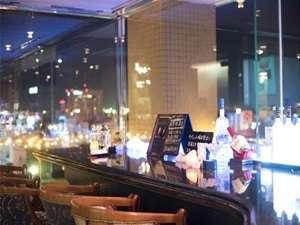 天然温泉 プレミアホテル-CABIN-旭川(旧ホテルパコ旭川):◆旭川の夜景をバーアウルでどうぞ。展望カラオケもあります♪