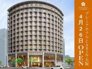 天然温泉 プレミアホテル-CABIN-旭川(旧ホテルパコ旭川):◆プレミアホテル-CABIN-大阪4月26日OPEN