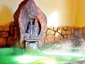 心がふれあう 民芸の宿中央ホテル:ひと晩中ご入浴できる掛け流し温泉
