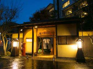 豆腐懐石 猿ヶ京ホテル 外観