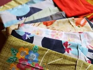国登録有形文化財の宿 保性館(HMIホテルグループ):女性に大人気の色浴衣!色とりどりの浴衣をどうぞ!!