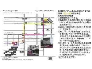 FIRST CABIN(ファーストキャビン)新橋愛宕山:新橋駅からの簡単な道順