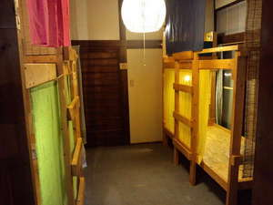 Budget Dormitory Mixed-Sex