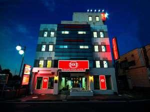 グランパークホテル エクセル木更津の写真