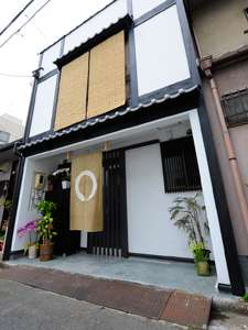 京都ゲストハウスhannari 外観