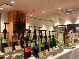 スーパーホテル御殿場Ⅱ号館 天然温泉 富士あざみの湯の写真